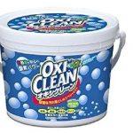 SNSで話題の酸素系漂白剤オキシクリーン買いました