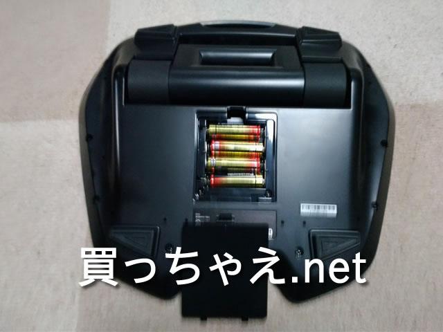 フットフィットは電池式(単3電池4個)で動きます