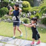リュック型水鉄砲が子供達に大人気♪選ぶならどれがいい?