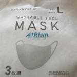 【銅のマスクケース】ユニクロ「エアリズムマスク」も良いけど買ったあとの抗菌消臭をどうするかですよね